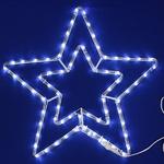 Серпантин Фигура LED Дюралайт Звезда 2 контура 54см белая