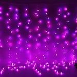 Серпантин Гирлянда электрическая LED Занавес Н 200 Шар мат RGB (1,6х2м), контроллер,. проз/пров