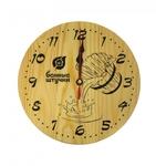 Часы кварцевые в предбанник для бани и сауны