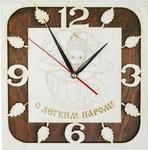 Часы для бани «С легким паром»