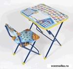 Комплект *Умничка* детский складной , КУ1, *Первоклашка* на синем фоне