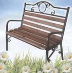 Скамейка садово-парковая, двухместная