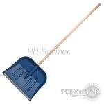 Лопата снегоуборочная пластиковая с черенком 710159