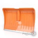 Лопата снегоуборочная  без черенка (оранжевая) 745023