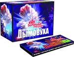 Петарды Дымовуха (12 шт. в упаковке)