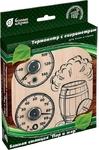 Термометр и гигрометр «Жар да пар» 15 х 17 см