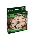 Термометр «Штурвал» 14 х 14 см